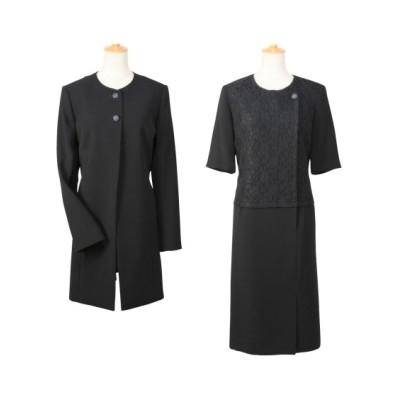 【喪服。礼服】日本製生地ロングジャケットアンサンブル(ジャケット+5分袖ワンピース)(オールシーズン対応) (ブラックフォーマル)Funeral Outfit