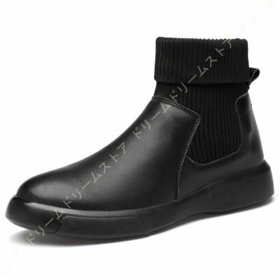 サイドゴア ブーツ メンズ ショートブーツ ドレスシューズ フォーマル 革靴 靴 スムース ビジネスシューズ ブーツ チェルシーブーツ ビジネス