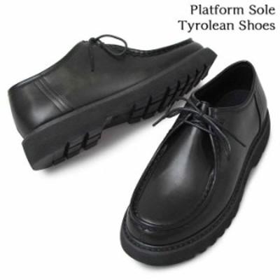 北海道・沖縄・離島配送不可 メンズシューズ チロリアンシューズ メンズサイズ 紳士靴 プラットフォームソール ブラック シンプル おしゃ