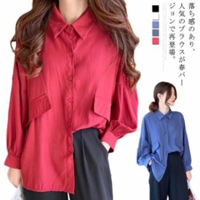 シャツ 長袖 シフォン レディース シフォンシャツ トップス ブラウス カジュアルシャツ ゆったり 春物 体型カバー フェミニン