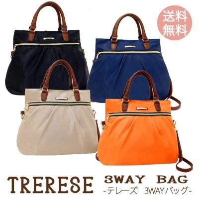 TRERESE テレーズ 3WAYバッグ全4色