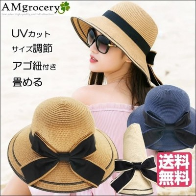 帽子 レディース 送料無料 ハット 麦わら帽子 リボン付き つば広ハット 女優帽 ストローハット 折り畳み 日除け