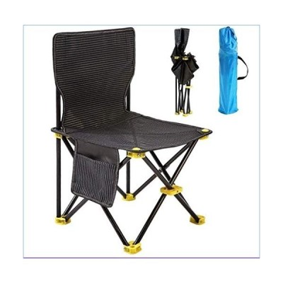 WYKDL Mountaineering Rendezvous Chair Portable Camping and Sports Chair Ultralight Outdoor Camp Travel Beach Picnic Festival Hiking Lightweight BBQ 36