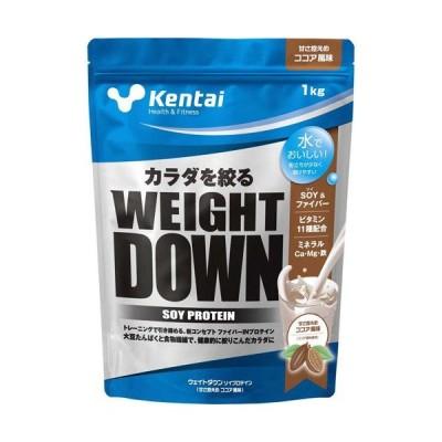 Kentai(ケンタイ) ウェイトダウン ソイプロテイン 甘さ控えめココア風味 1kg