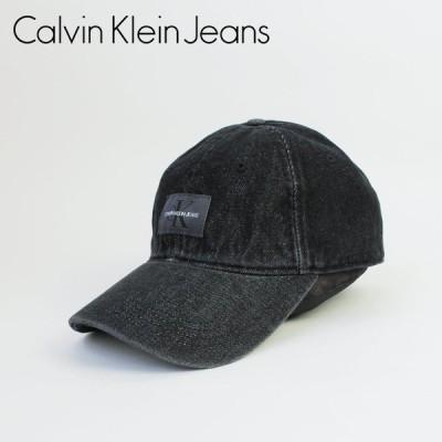 Calvin Klein jeans カルバンクライン ジーンズ CK キャップ 41HH905 メンズ ブランド ロゴ文字デザイン ワンサイズ 男女兼用 帽子