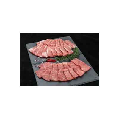 日高町 ふるさと納税 熊野牛 焼肉セット 1kg(粉山椒付)【日高町】