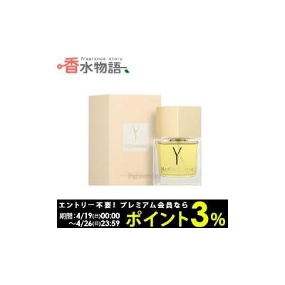 イヴ サンローラン YSL イグレック 80ml EDT SP fs 【香水 レディース】【あすつく】