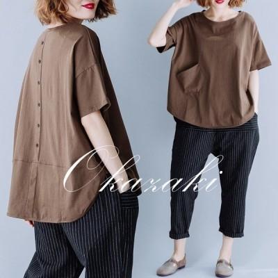 ブラウス レディース 夏 チュニック トップス シャツ ブラウス ロング 半袖tシャツ  Tシャツ 大きいサイズ ゆったり 体型カバー