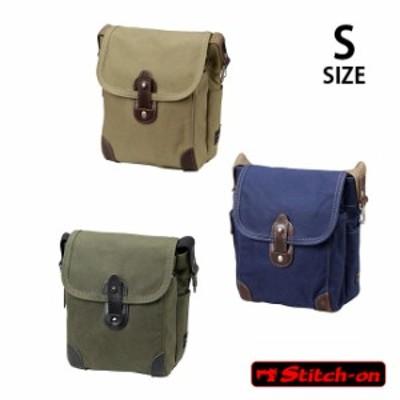 Stitch-on ステッチオン カブセショルダー縦型S No.52202(Sサイズ ベージュ/グリーン/ネイビー)