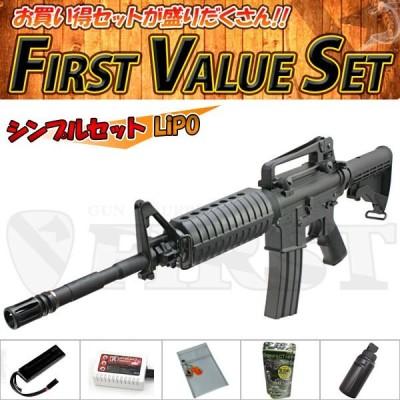 (6点セット品) 東京マルイ 次世代電動ガン M4A1 SOCOMカービン シンプルセット エアガン 18歳以上用