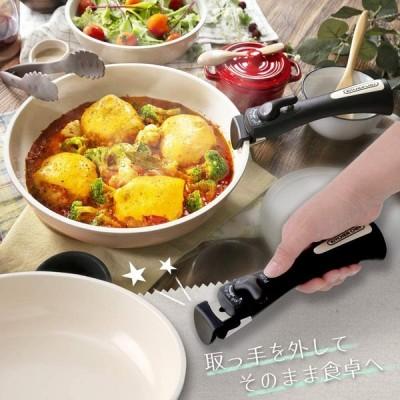 アイリスオーヤマ フライパン 鍋 3点 セット 26cm ih 対応 セラミックカラーパン グレー