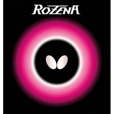Butterfly(バタフライ) 卓球 ガツト・ラバー ロゼナ メンズ・レディース 【ブラック】 06020 278