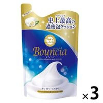 牛乳石鹸共進社バウンシア ボディソープ ホワイトソープの香り 詰め替え 400ml 3個 牛乳石鹸共進社