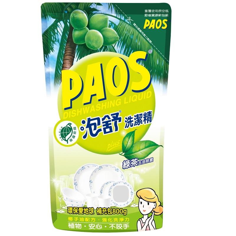 泡舒洗潔精補充包--綠茶