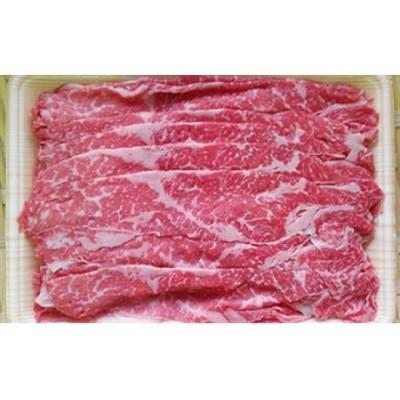 [Ta502-C085]北海道産牛リブロース しゃぶしゃぶ用(F1)500g