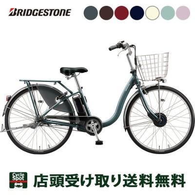 店頭受取限定 ブリヂストン 電動自転車 アシスト自転車 フロンティア デラックス ブリジストン BRIDGESTONE 26インチ 9.9Ah 3段変速 オートライト