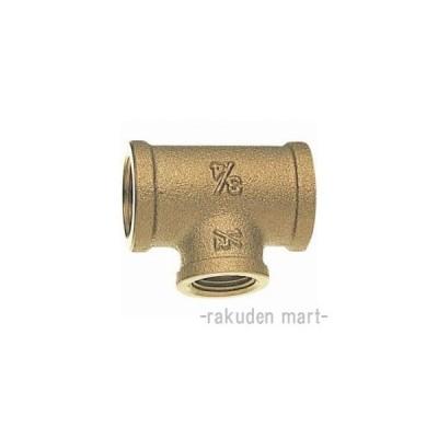 三栄水栓 SANEI T770-1-B-25X25X13 砲金異径チーズ