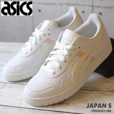 アシックス asics レディーススニーカー ジャパンS asics JAPAN S 1192A147-106 WHITE/BREEZE