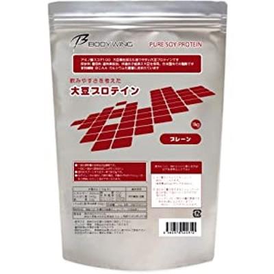 ボディウイング 大豆プロテイン 無添加 飲みやすいソイプロテイン 1kg