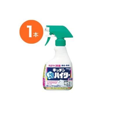 厨房用漂白剤 / キッチン泡ハイター 1L