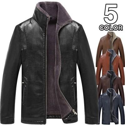 レザージャケット 革ジャン ジャケット メンズ 無地 紳士服 ビジネス 通勤 大きいサイズ 秋物 秋冬