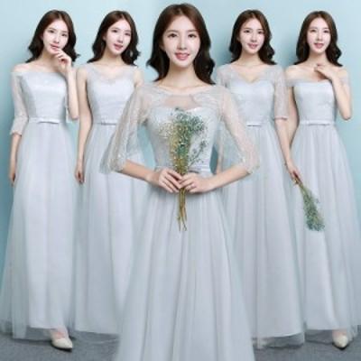 二次会 結婚式 ウェディングドレス 二次会 ウエディング ロングドレス 花嫁ドレス ブライズメイド ドレス ロングドレスlf608