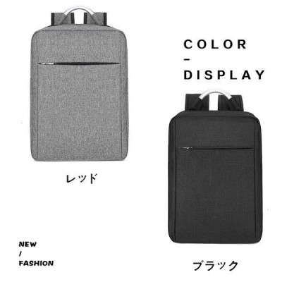 店長おすすめ リュック ビジネスバッグ パソコンケース おしゃれ かわいい 軽量 シンプル ノートPC バッグ PCバッグ カバン インナーケース
