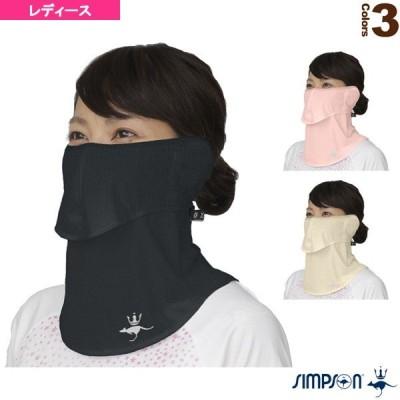 シンプソン テニスアクセサリ・小物  フェイスマスク 耳カバー付/レディース(STA-M01)