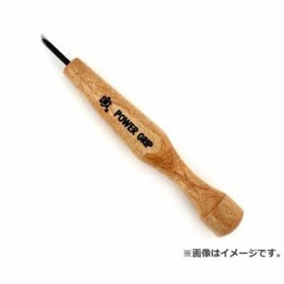 【メール便可】三木章 パワーグリップ彫刻刀 際 3MM
