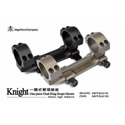 VFC KAC デュアルスコープマウント TAN (30mm径/34mm高/アルミCNC)