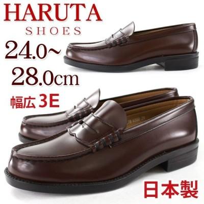 HARUTA 6550 3E ハルタ メンズ ローファー ブラウン 5営業日以内に発送