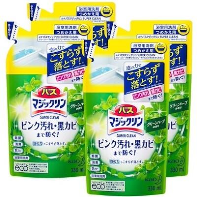 まとめ買いバスマジックリン 泡立ちスプレー SUPERCLEAN グリーンハーブの香り つめかえ用 330ml 4個