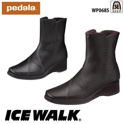 ペダラ レディース ショートブーツ アイスウォークソール 3E WP068S asics アシックス pedala 靴