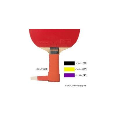 タマス バタフライ ドライフィットテープ メンテナンス用品 オレンジ 75900 Butterfly