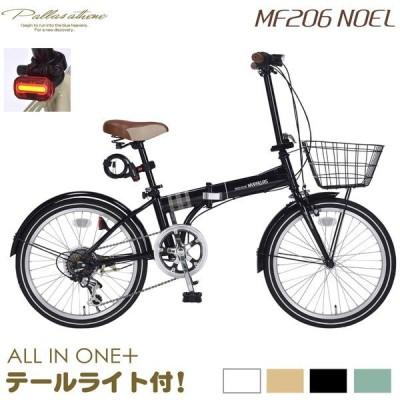 マイパラス MF206NOEL-BK ブラック 折り畳み自転車(20インチ・6段変速) メーカー直送