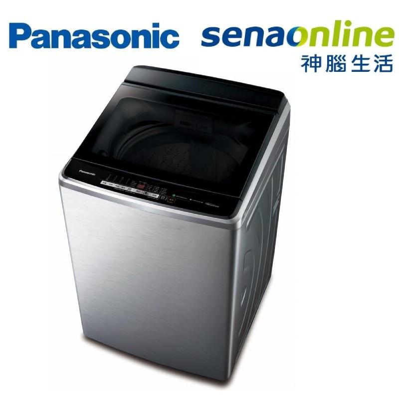 Panasonic 國際 NA-V170GBS-S 17KG直立式溫水洗衣機 ~8/17限量贈好禮