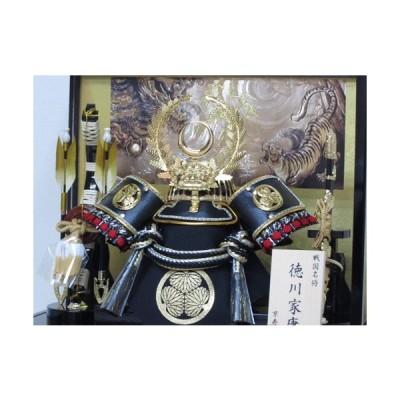 選べる4種五月人形 兜飾り ケース入り 間口33×奥行23×高さ30cm 8号兜ケース飾り kabuto-49