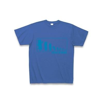 KUTAR Tシャツ Pure Color Print (サムライブルー)