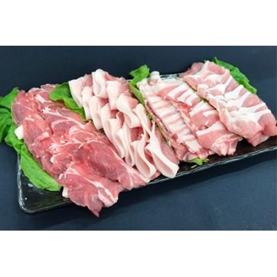 羽生市産三元豚 間中さん家の米豚 しゃぶしゃぶセット 800g