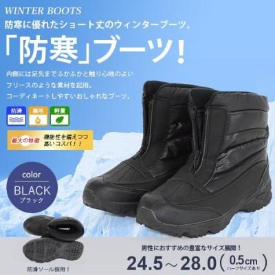 防寒ブーツ メンズ 保温 シューズ 雪 冬 スノーブーツ ブラック
