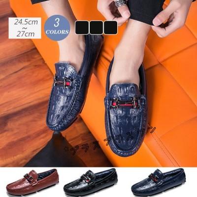 カジュアルシューズ メンズ スエード 合皮 柔らかい 秋冬靴 紳士靴 ローヒール 快適 シンプル 日常着用 暖かい 耐磨性 ファッション 普段使い シューズ