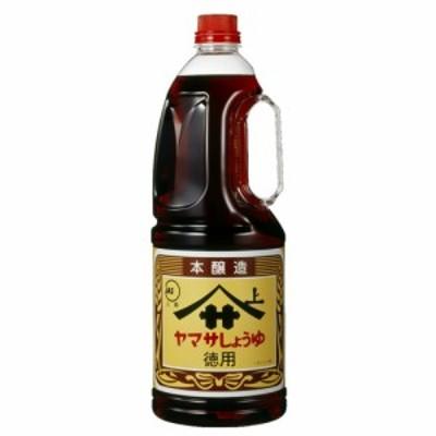 ヤマサ 徳用醤油(HP) 1.8L 【業務用食品】