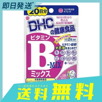 DHC ビタミンBミックス 40粒