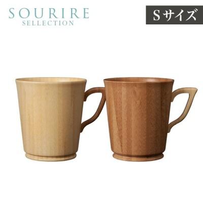 RIVERET リヴェレット マグカップSサイズ 竹製マグカップ