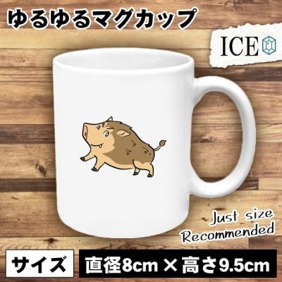 猪決めポーズ おもしろ マグカップ コップ 陶器 可愛い かわいい 白 シンプル かわいい カッコイイ シュール 面白い ジョーク ゆるい プレゼント プレゼント ギ