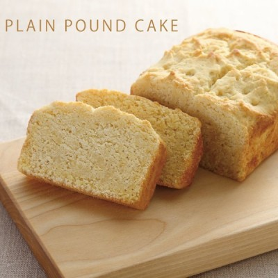 糖質オフ パウンドケーキ プレーン[冷凍]