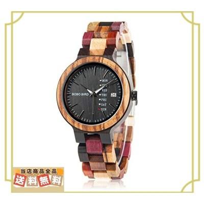 BOBO BIRD レディース 木製腕時計 カラフル 木材 腕時計 デイデイト表示 多機能 手作り クォーツ時計 スポーツ ク