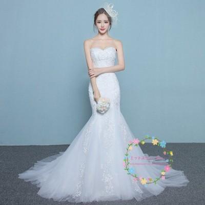 マーメイドドレス ウエディングドレス 安い 花嫁 白 結婚式 ロングドレス 二次会 パーティードレス 披露宴 イブニングドレス お呼ばれドレス 大きいサイズ