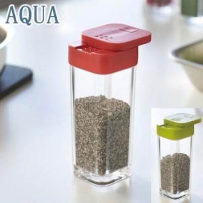 スパイスボトル 調味料ストッカー AQUA アクア 調味料 ボトル 容器 収納 塩こしょう ソルト ペッパー スパイス