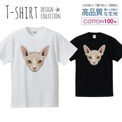 ニャンコフェイス Tシャツ メンズ サイズ S M L LL XL 半袖 綿 100% よれない 透けない 長持ち プリントtシャツ コットン